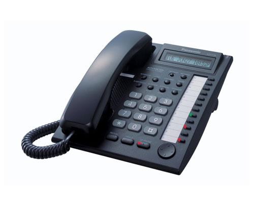 گوشی هایبرید پاناسونیک KX-T7730